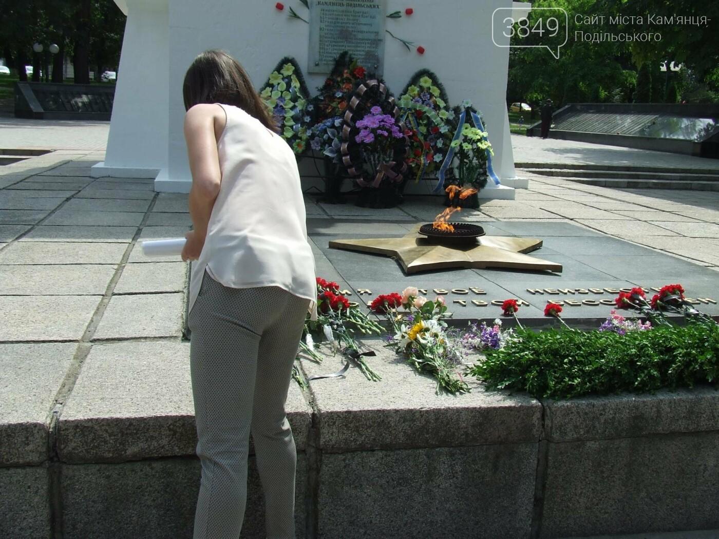 У Сквері танкістів вшанували пам'ять полеглих під час Другої світової війни, фото-23