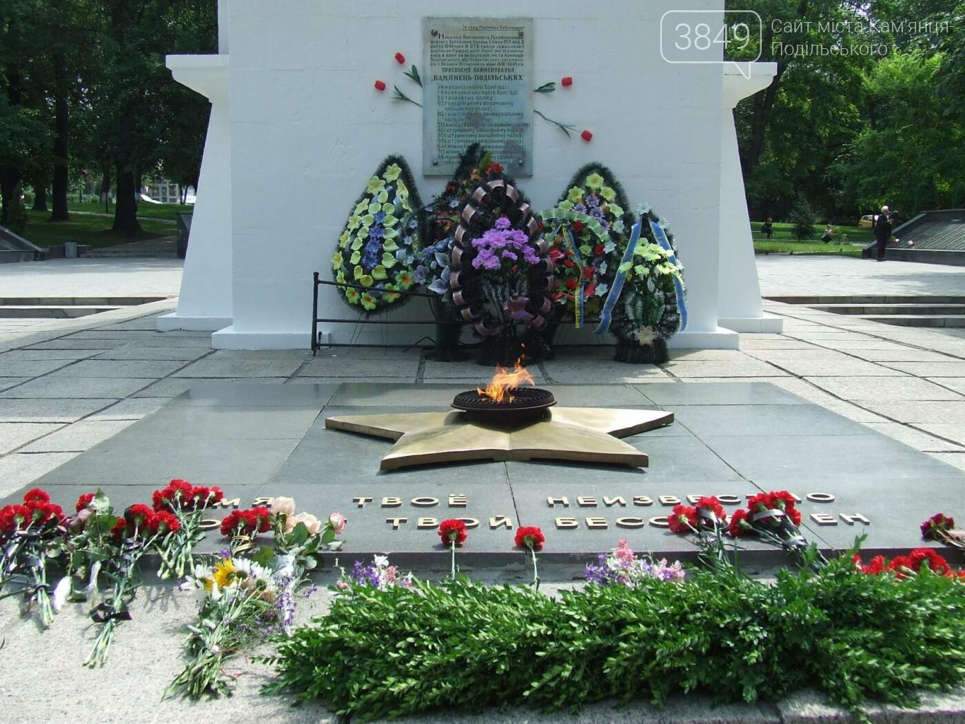 У Сквері танкістів вшанували пам'ять полеглих під час Другої світової війни, фото-26