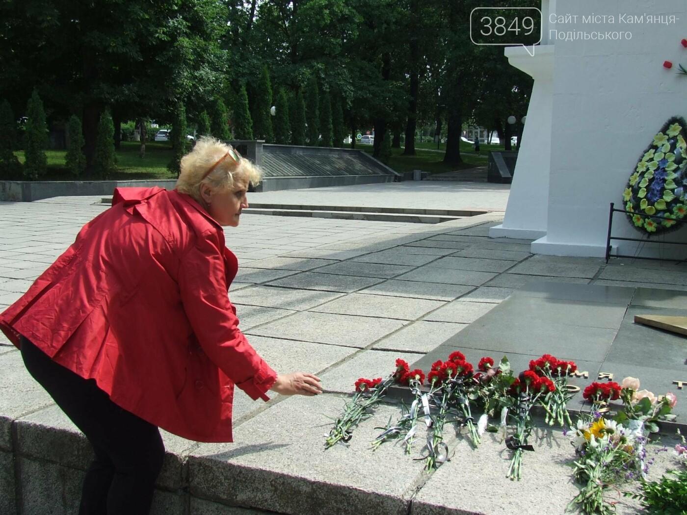 У Сквері танкістів вшанували пам'ять полеглих під час Другої світової війни, фото-25