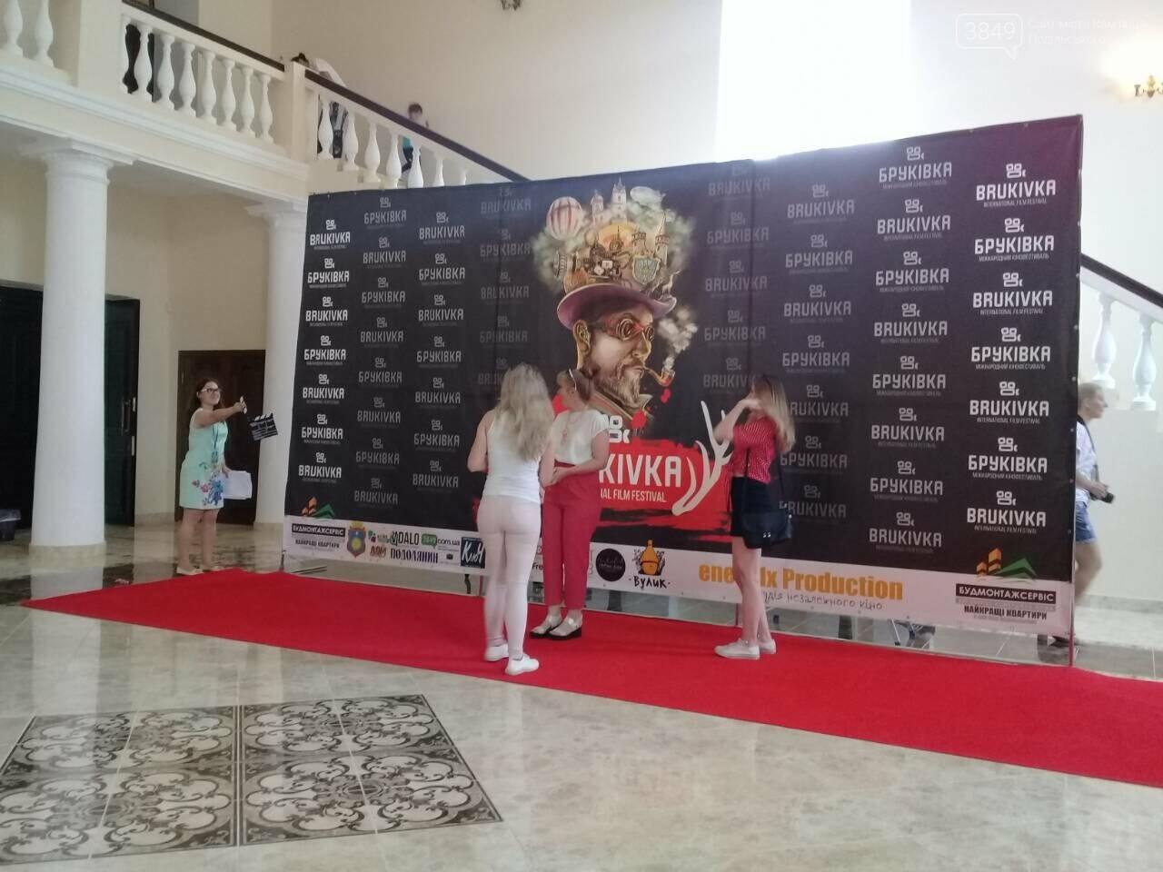 """ІІ Міжнародний кінофестиваль """"БРУКІВКА"""" стартував, фото-1"""