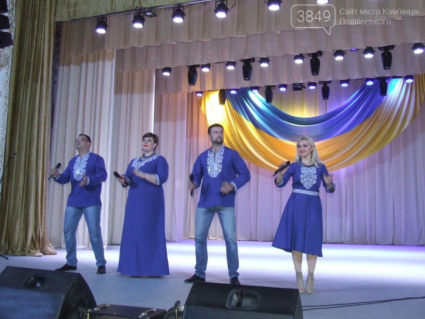 Урочистості з нагоди Дня Національної поліції України, фото-4