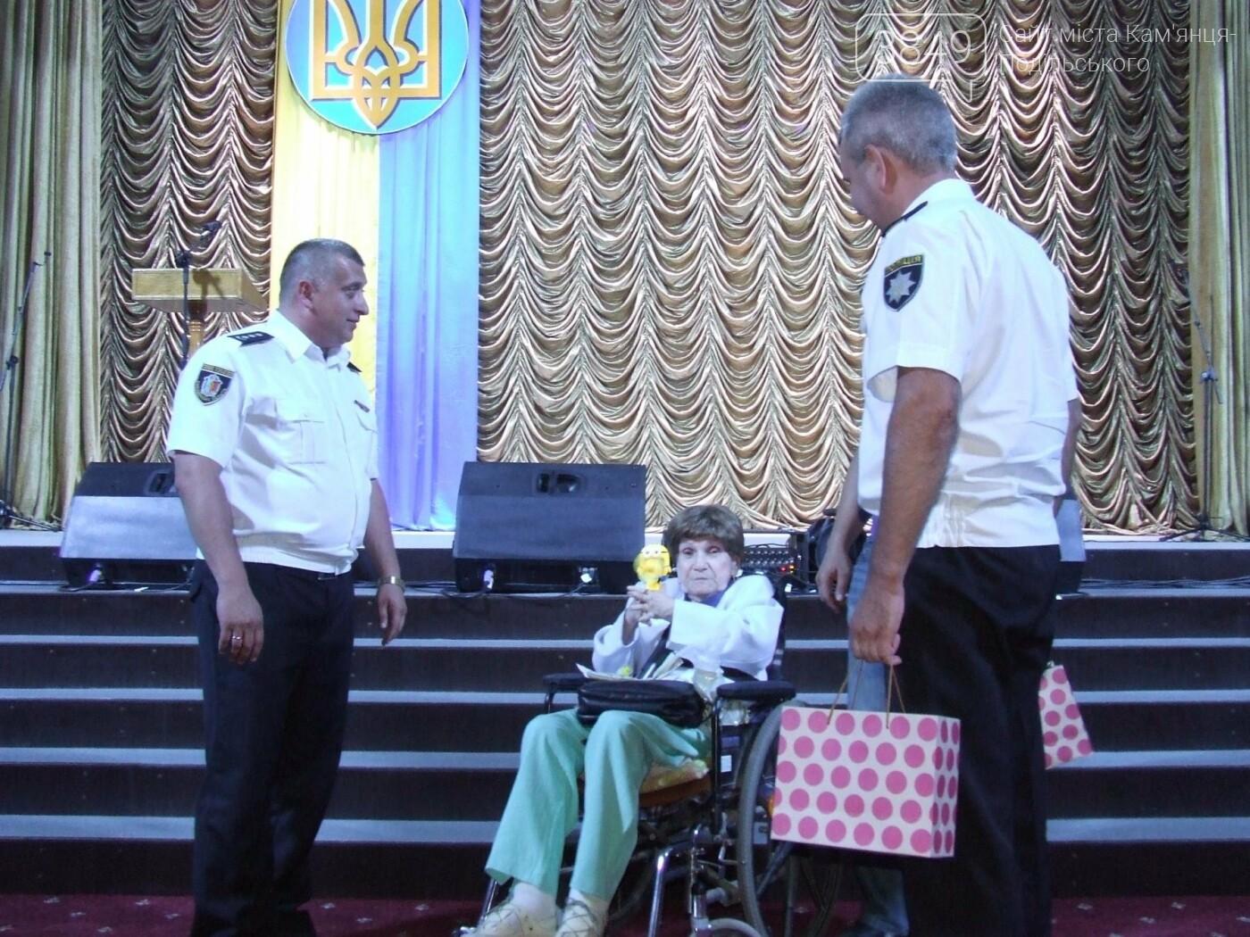 Урочистості з нагоди Дня Національної поліції України, фото-3