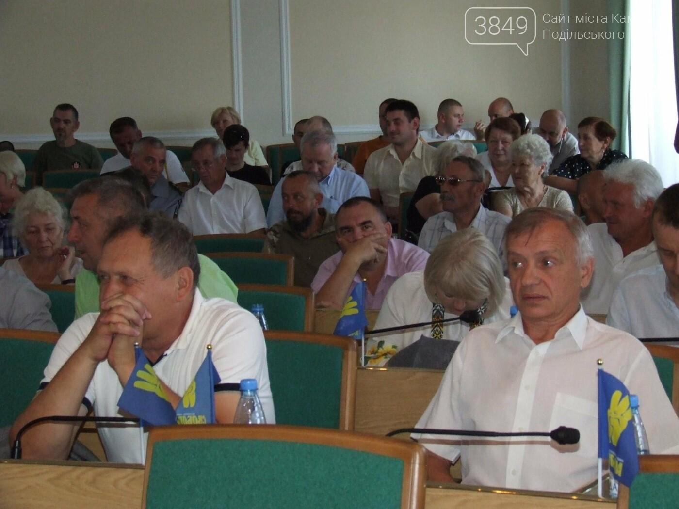 Тимчасову депутатську комісію створили з другої спроби, фото-6