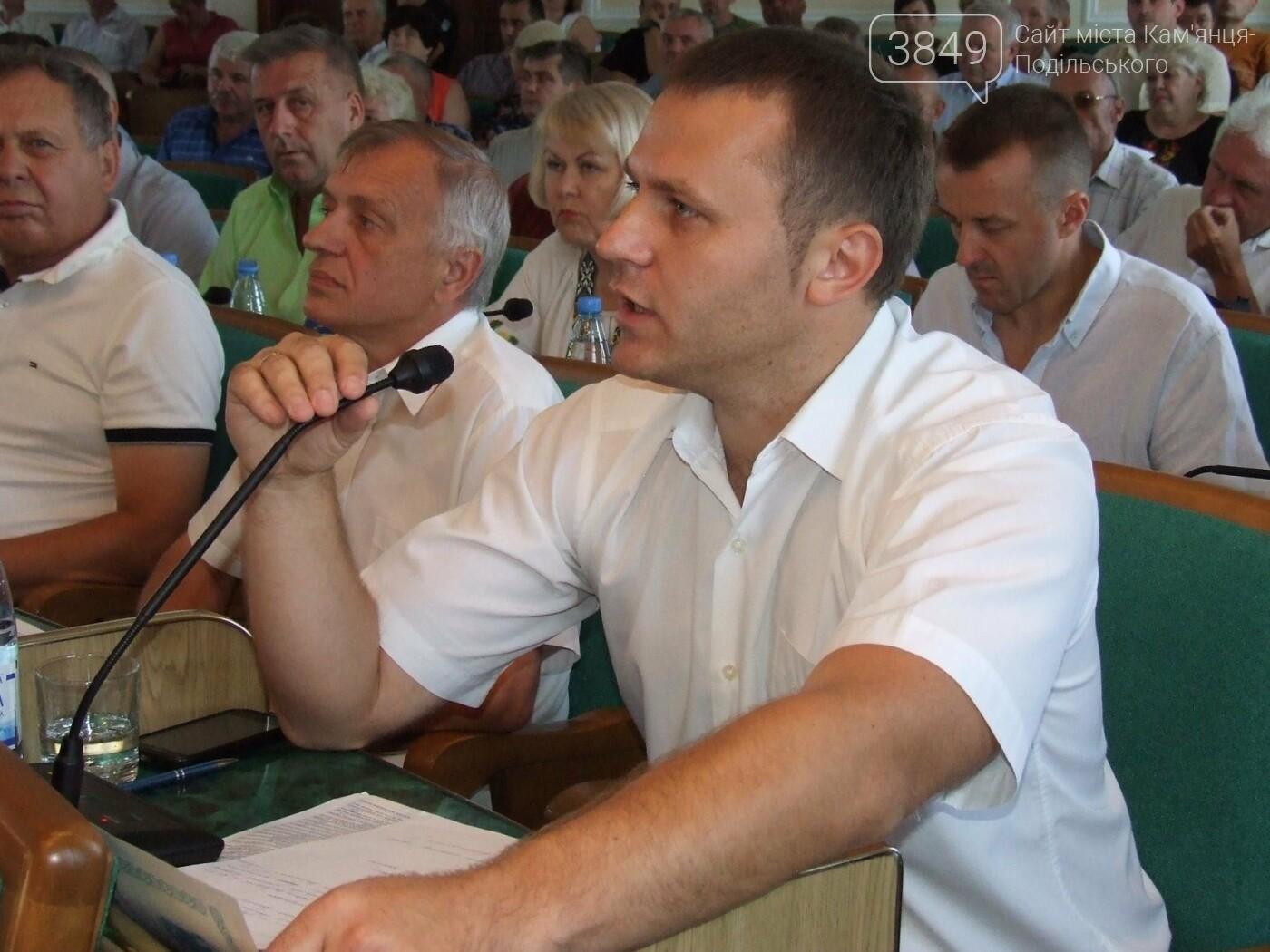 Тимчасову депутатську комісію створили з другої спроби, фото-9