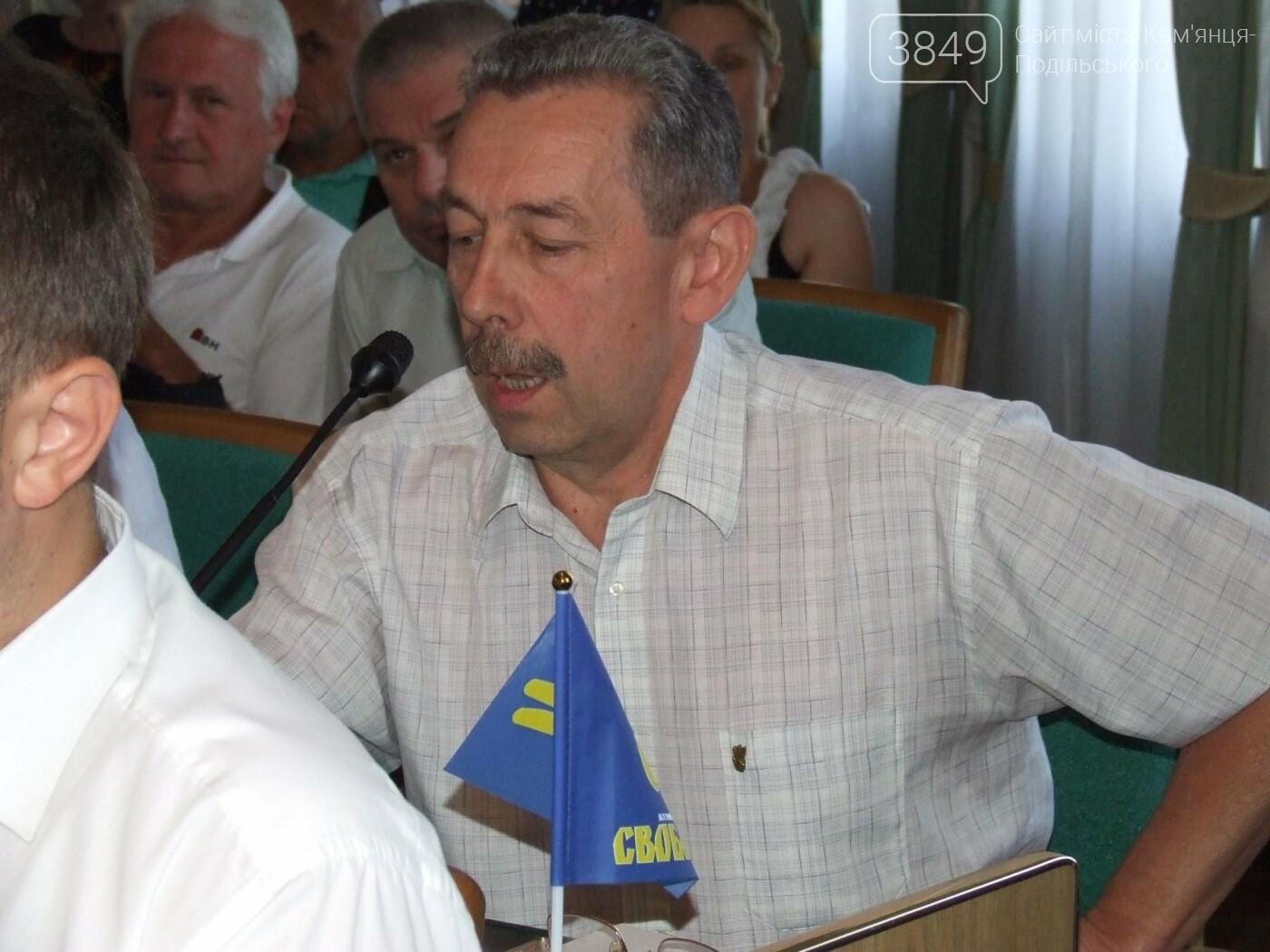Тимчасову депутатську комісію створили з другої спроби, фото-10