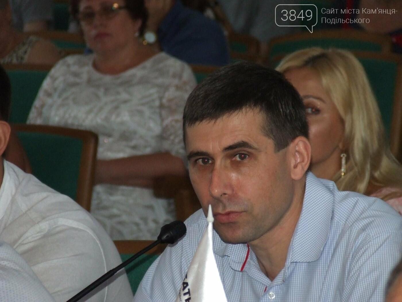 Тимчасову депутатську комісію створили з другої спроби, фото-8