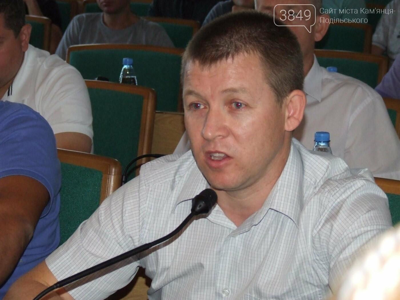 Тимчасову депутатську комісію створили з другої спроби, фото-13