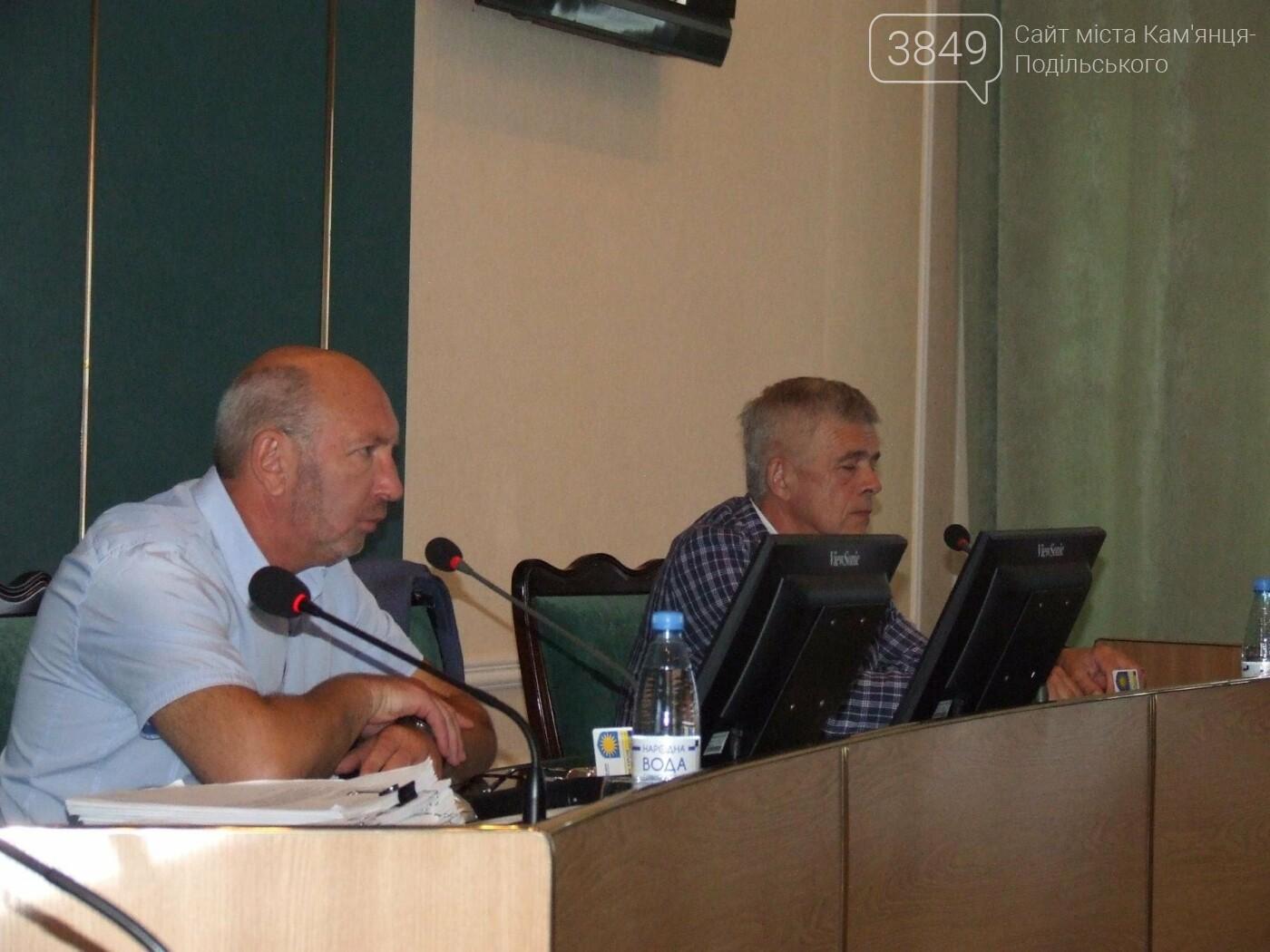 Тимчасову депутатську комісію створили з другої спроби, фото-11