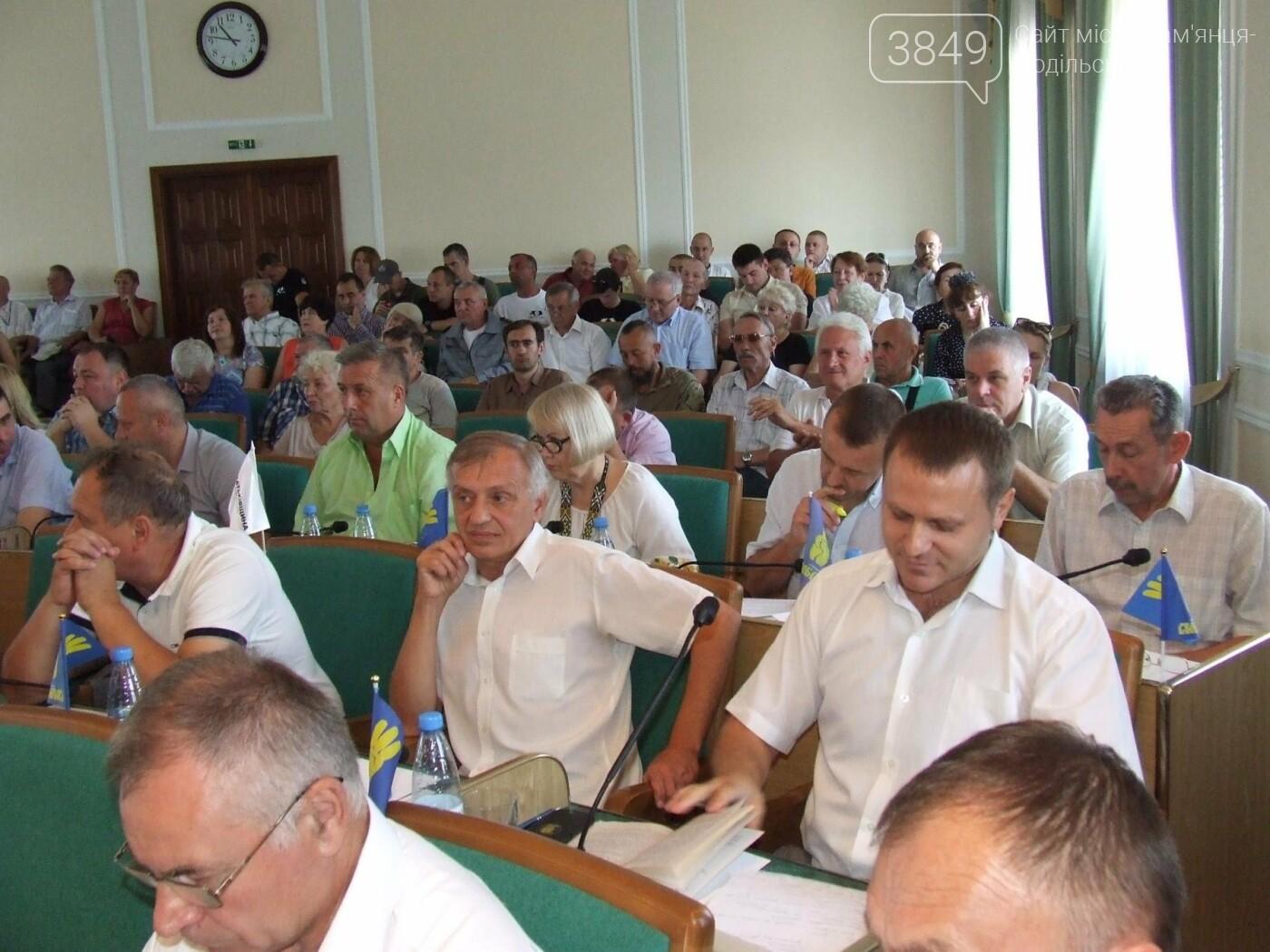 Тимчасову депутатську комісію створили з другої спроби, фото-14