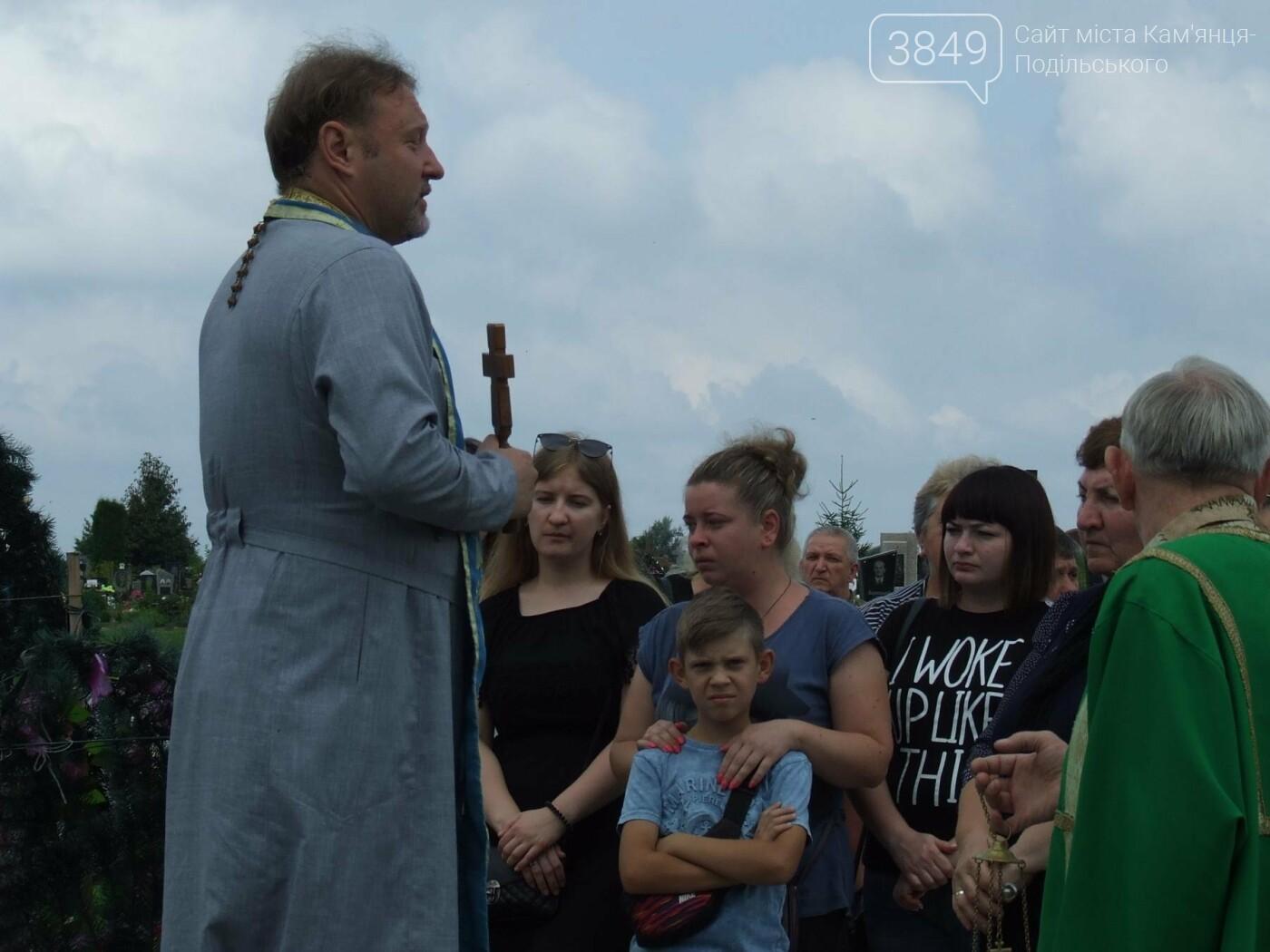 Річниця скорботи: у Кам'янці освятили меморіал Героя Ростислава Доброшинського, фото-6