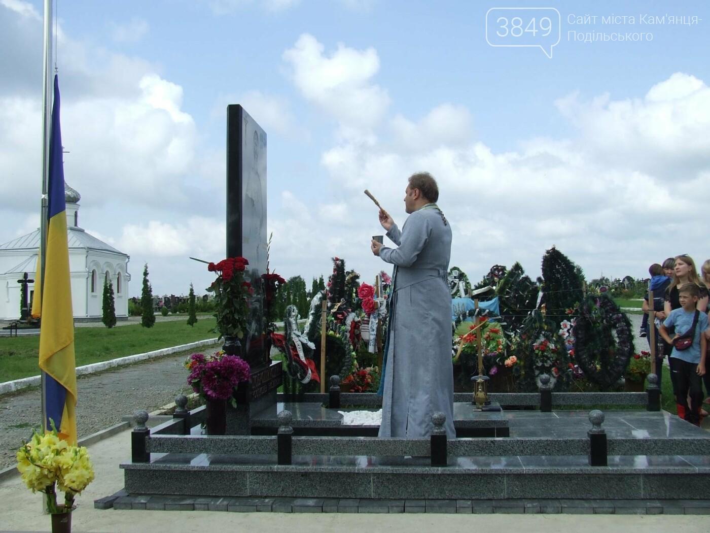 Річниця скорботи: у Кам'янці освятили меморіал Героя Ростислава Доброшинського, фото-16