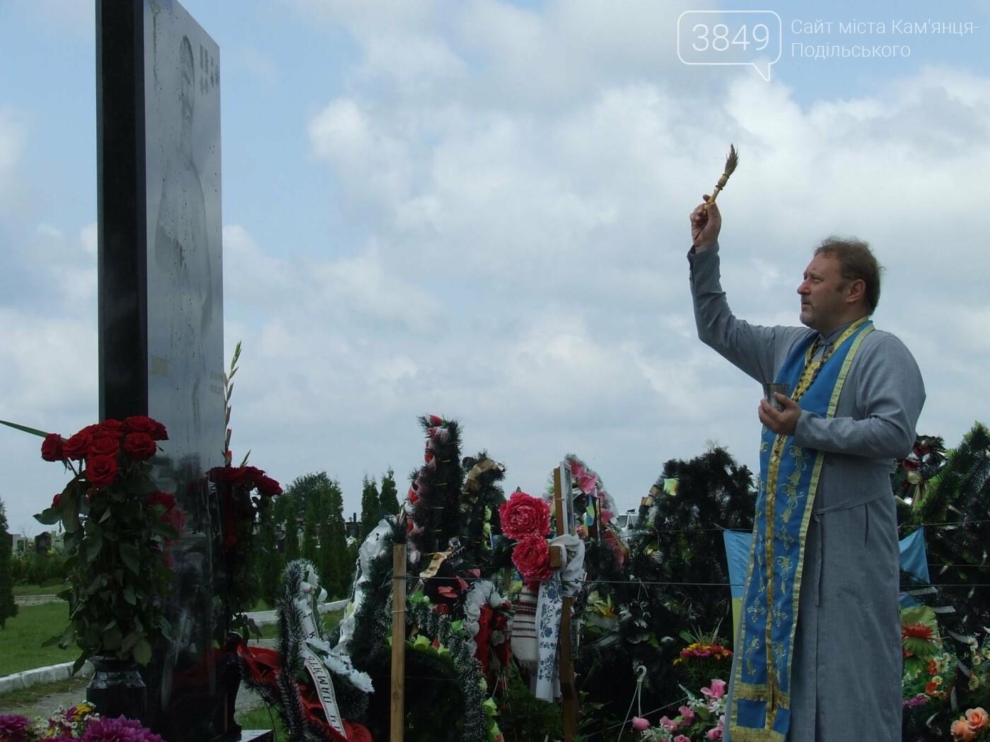 Річниця скорботи: у Кам'янці освятили меморіал Героя Ростислава Доброшинського, фото-13