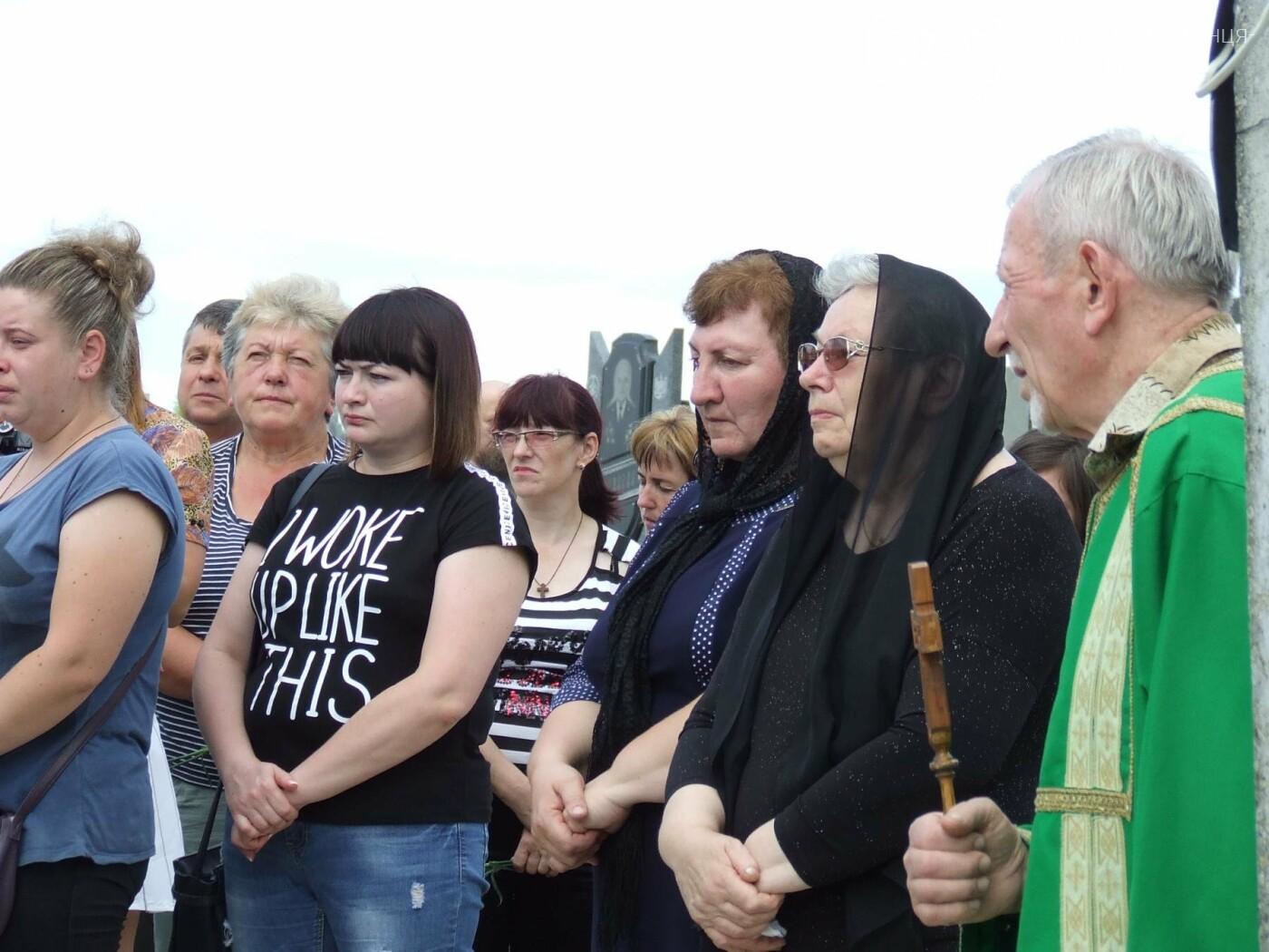 Річниця скорботи: у Кам'янці освятили меморіал Героя Ростислава Доброшинського, фото-8