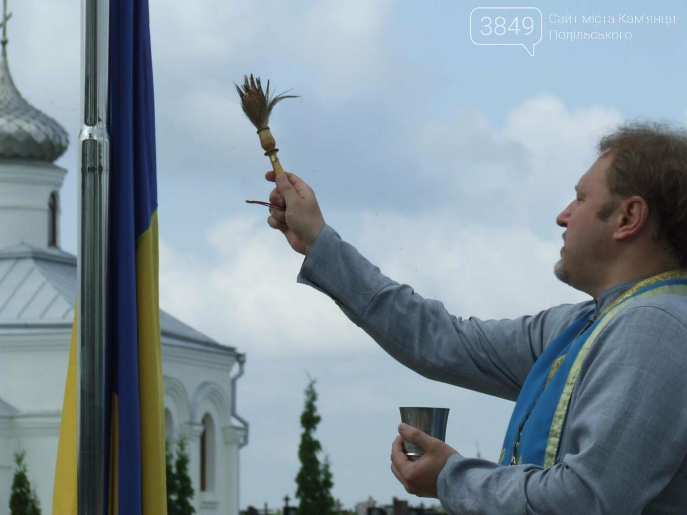 Річниця скорботи: у Кам'янці освятили меморіал Героя Ростислава Доброшинського, фото-1