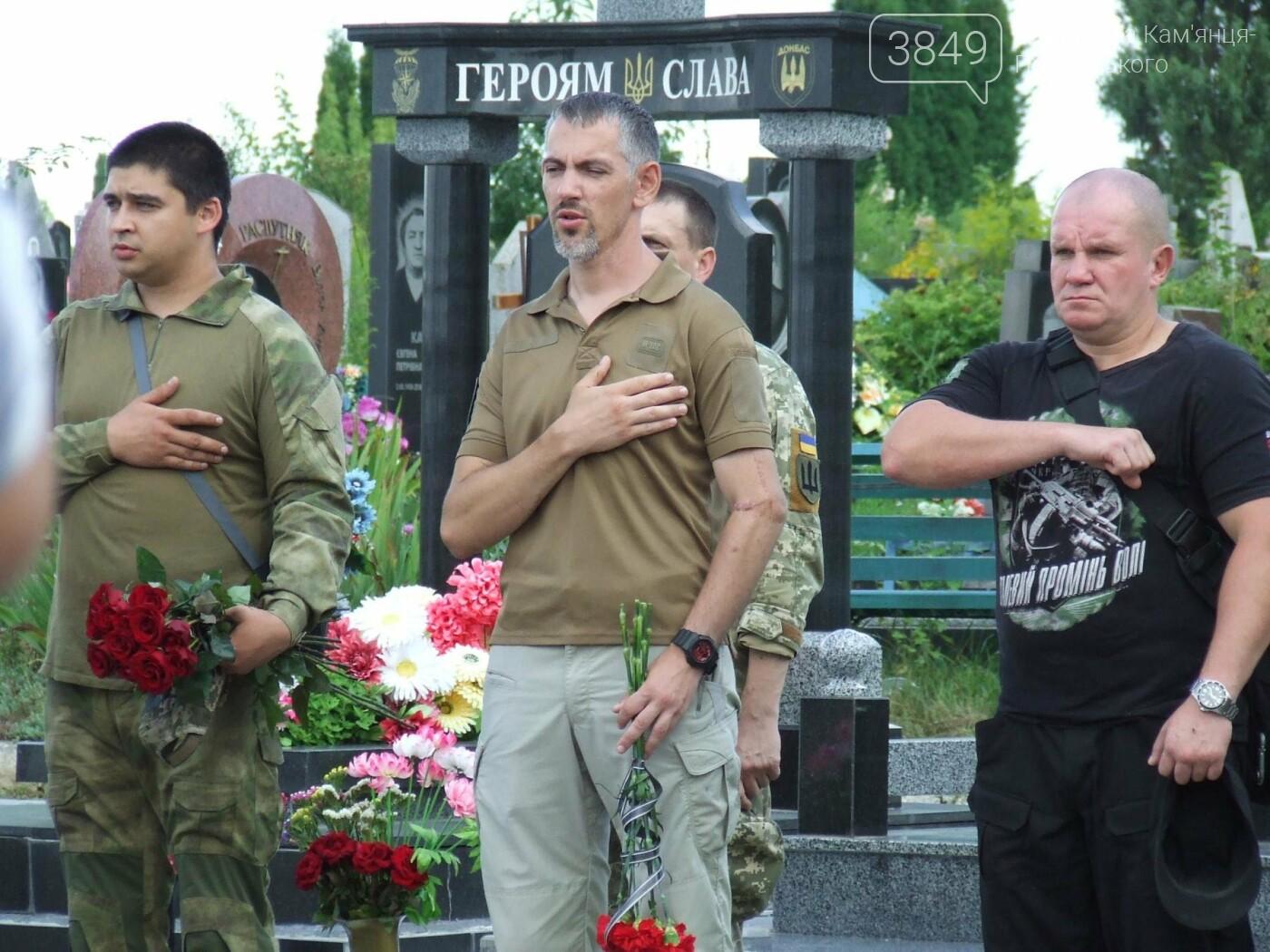 Річниця скорботи: у Кам'янці освятили меморіал Героя Ростислава Доброшинського, фото-19
