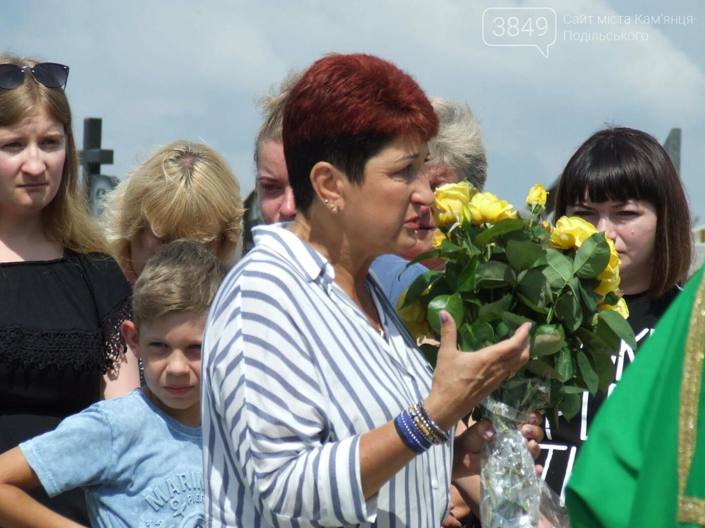Річниця скорботи: у Кам'янці освятили меморіал Героя Ростислава Доброшинського, фото-23