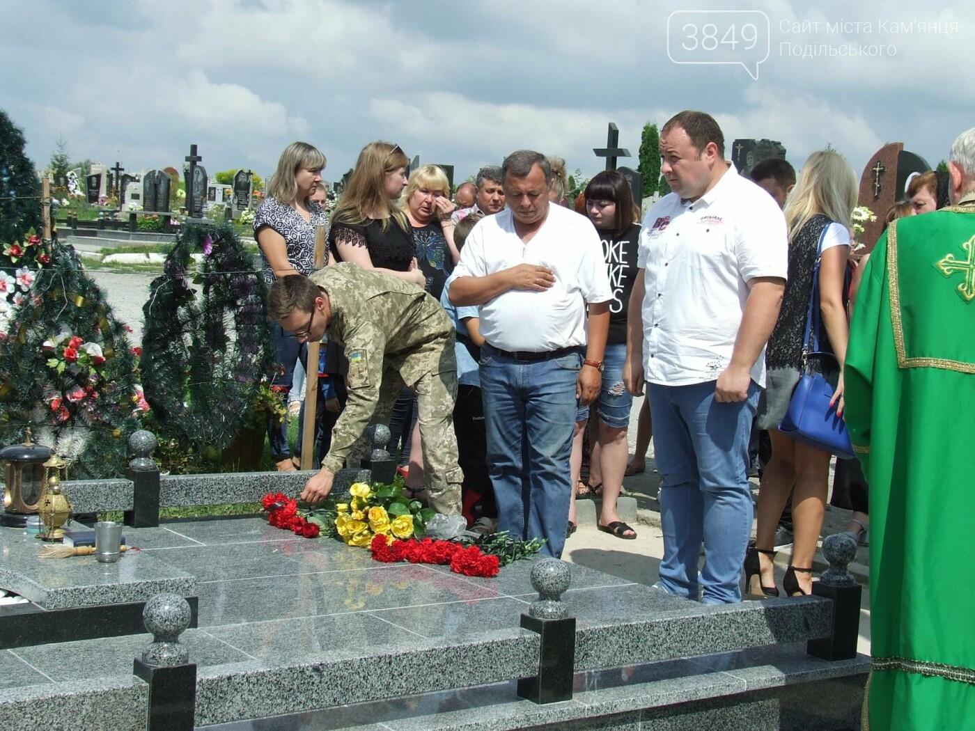 Річниця скорботи: у Кам'янці освятили меморіал Героя Ростислава Доброшинського, фото-22