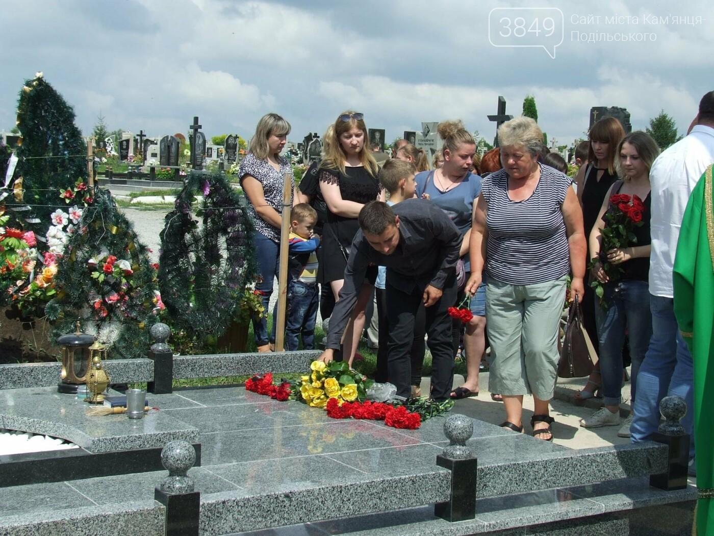 Річниця скорботи: у Кам'янці освятили меморіал Героя Ростислава Доброшинського, фото-10