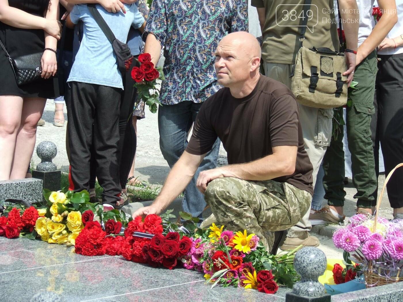 Річниця скорботи: у Кам'янці освятили меморіал Героя Ростислава Доброшинського, фото-15