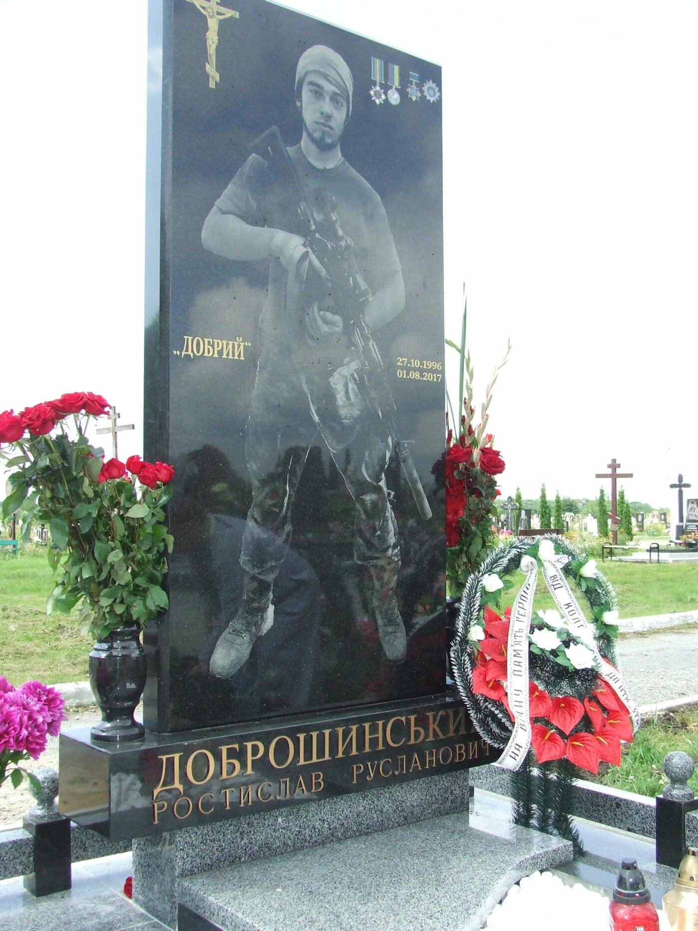 Річниця скорботи: у Кам'янці освятили меморіал Героя Ростислава Доброшинського, фото-29