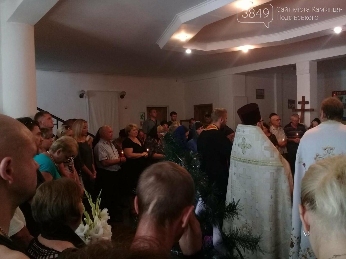 Кам'янчани попрощалися із загиблим на Сході Богданом Блінчуком, фото-6