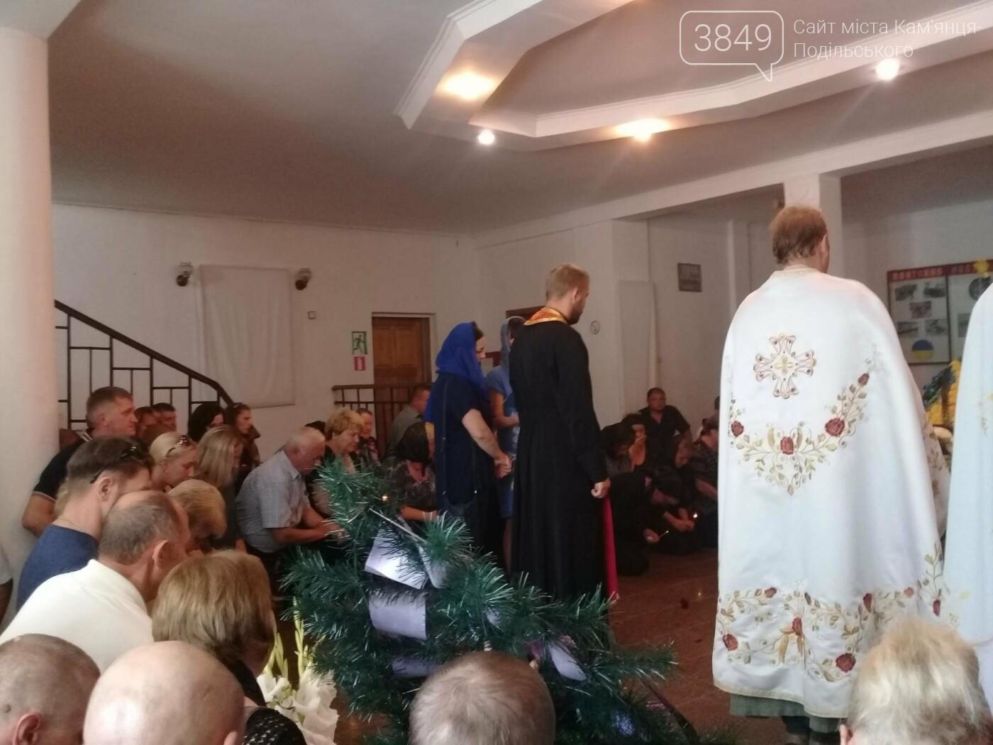 Кам'янчани попрощалися із загиблим на Сході Богданом Блінчуком, фото-5