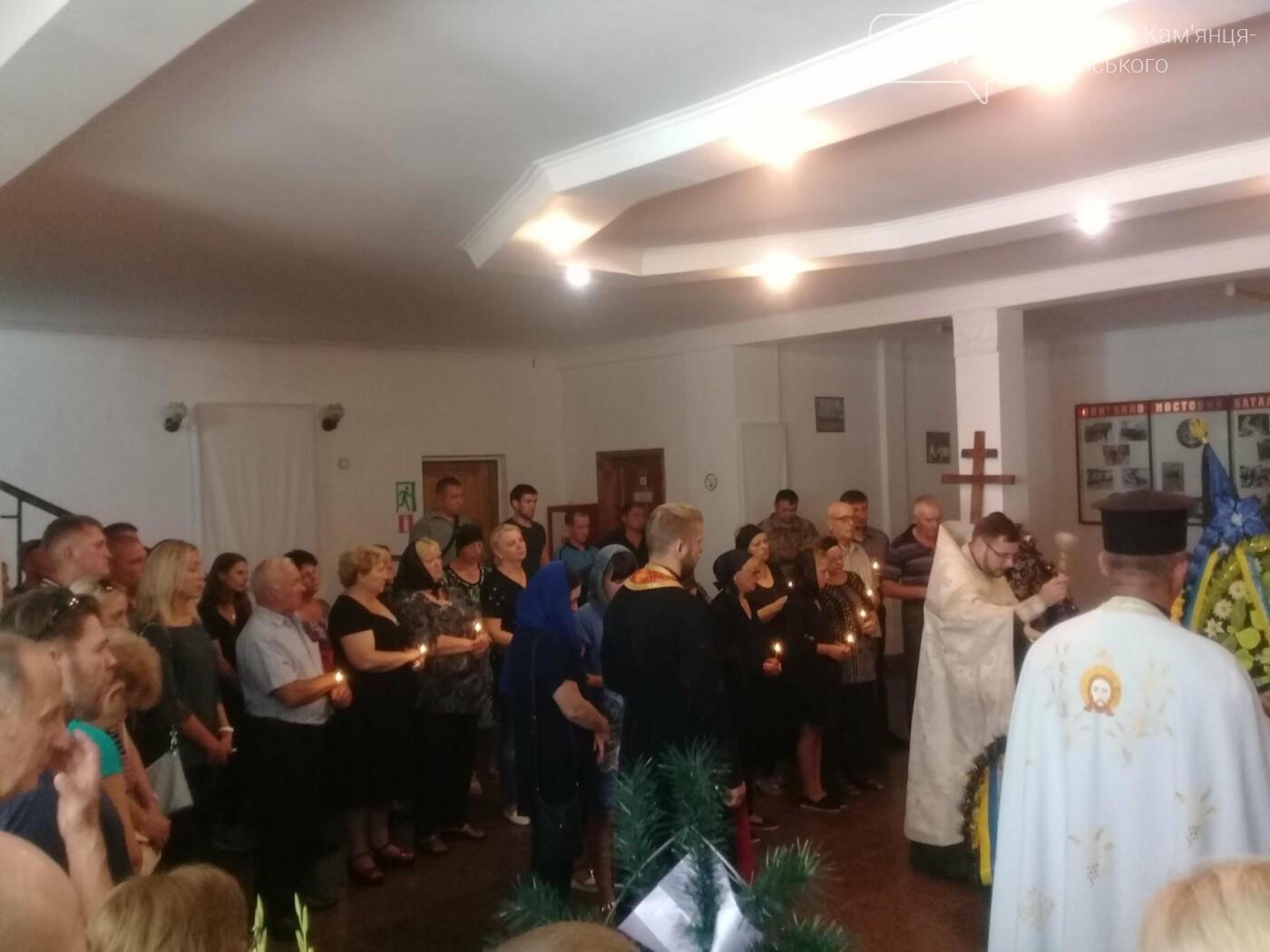 Кам'янчани попрощалися із загиблим на Сході Богданом Блінчуком, фото-2