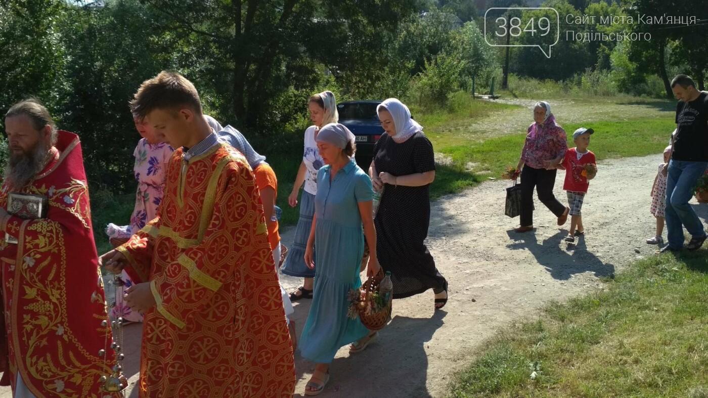 """""""Медовий Спас"""" у церкві Воздвиження Чесного Хреста, фото-11"""