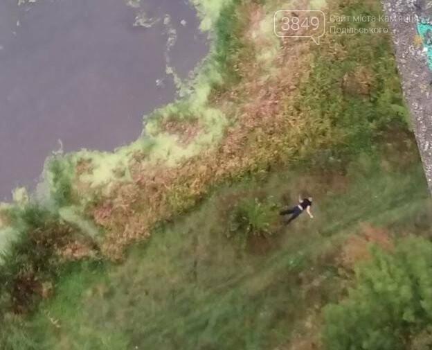 У Кам'янці знайшли тіло під мостом (Оновлено), фото-1