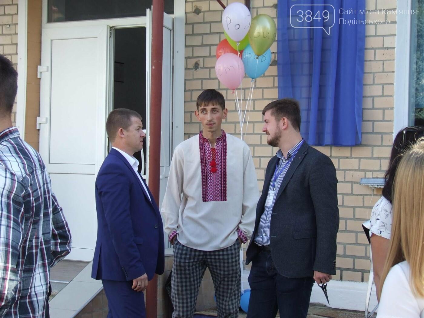 """У Кам'янці відбулося урочисте відкриття молодіжного центру """"ЛаVка"""", фото-9"""