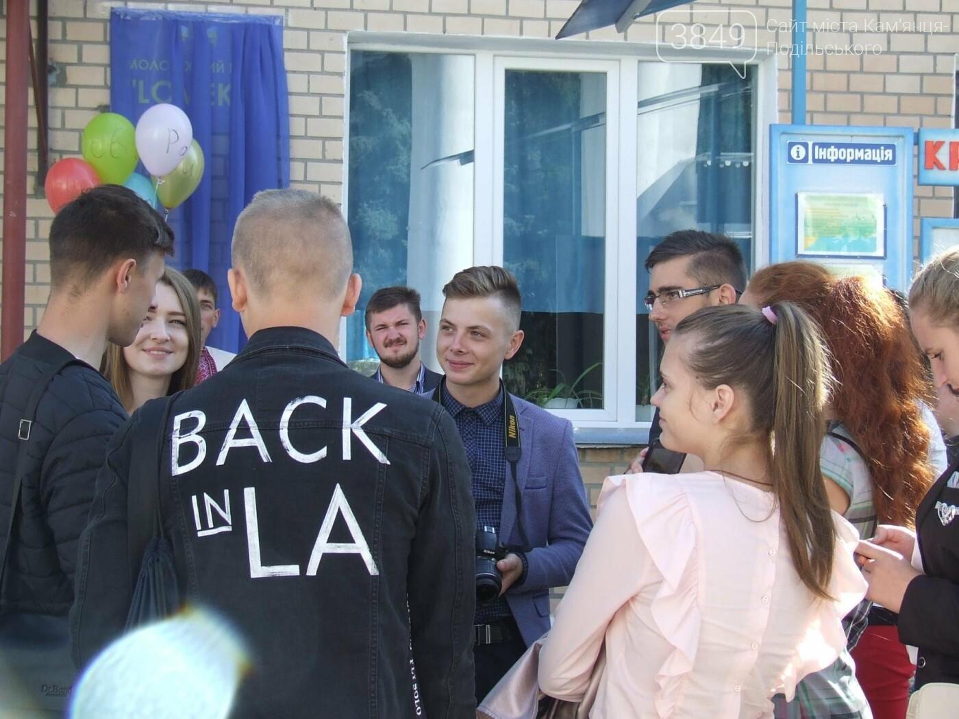 """У Кам'янці відбулося урочисте відкриття молодіжного центру """"ЛаVка"""", фото-12"""