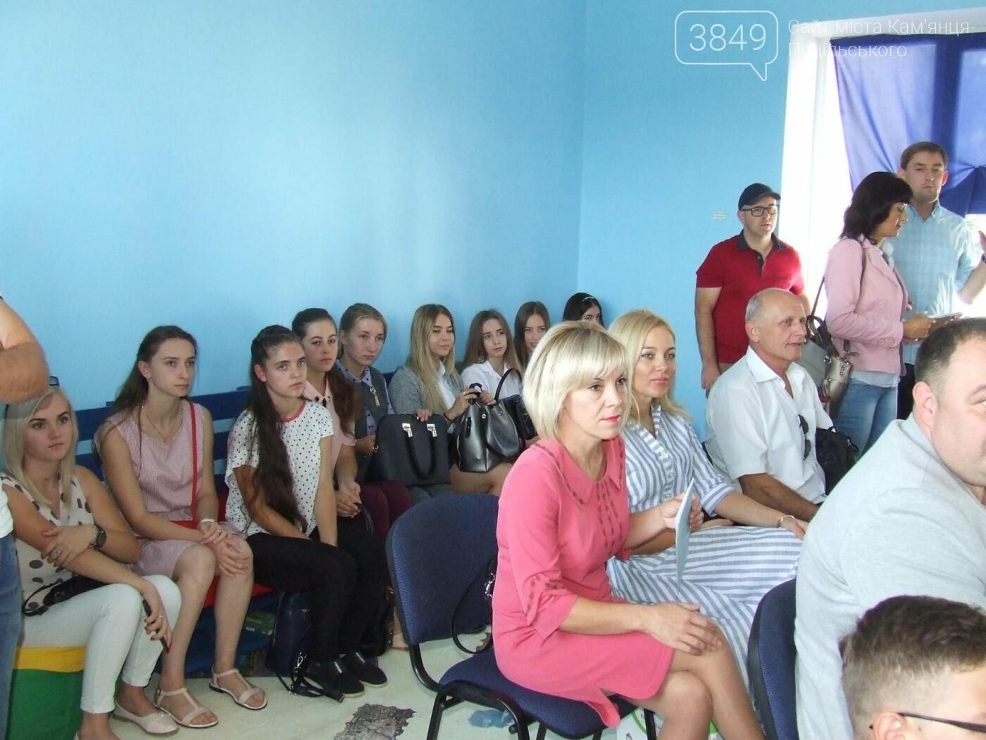 """У Кам'янці відбулося урочисте відкриття молодіжного центру """"ЛаVка"""", фото-14"""