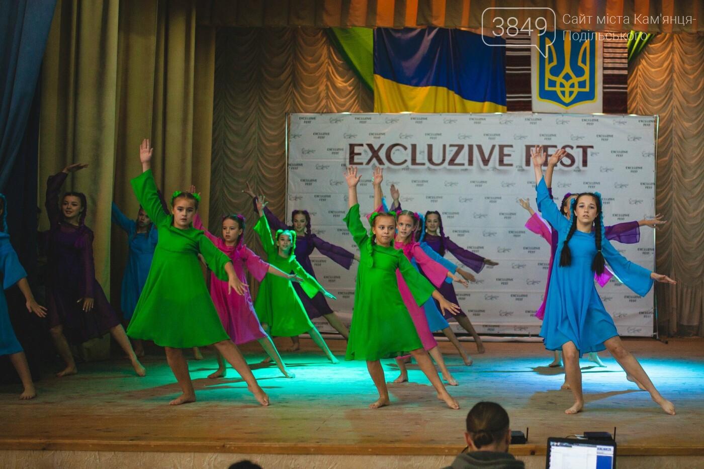 Юні кам'янецькі танцюристи завоювали чотири I місця та Гран-прі найбільшого фестивалю Західної України, фото-10