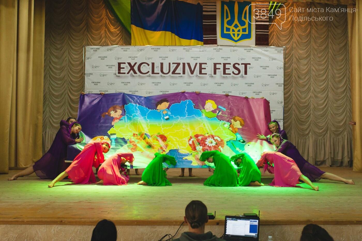 Юні кам'янецькі танцюристи завоювали чотири I місця та Гран-прі найбільшого фестивалю Західної України, фото-9