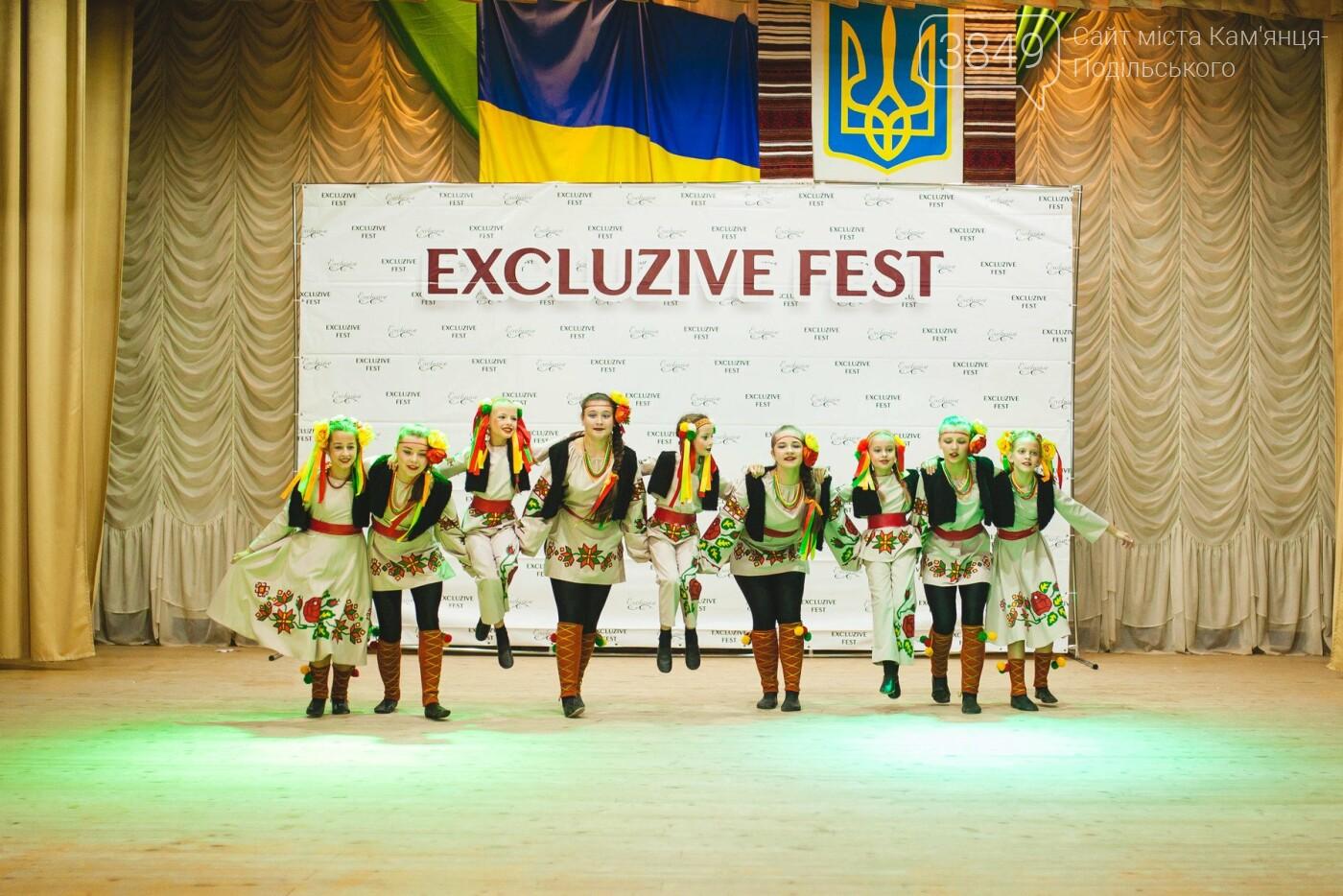 Юні кам'янецькі танцюристи завоювали чотири I місця та Гран-прі найбільшого фестивалю Західної України, фото-11