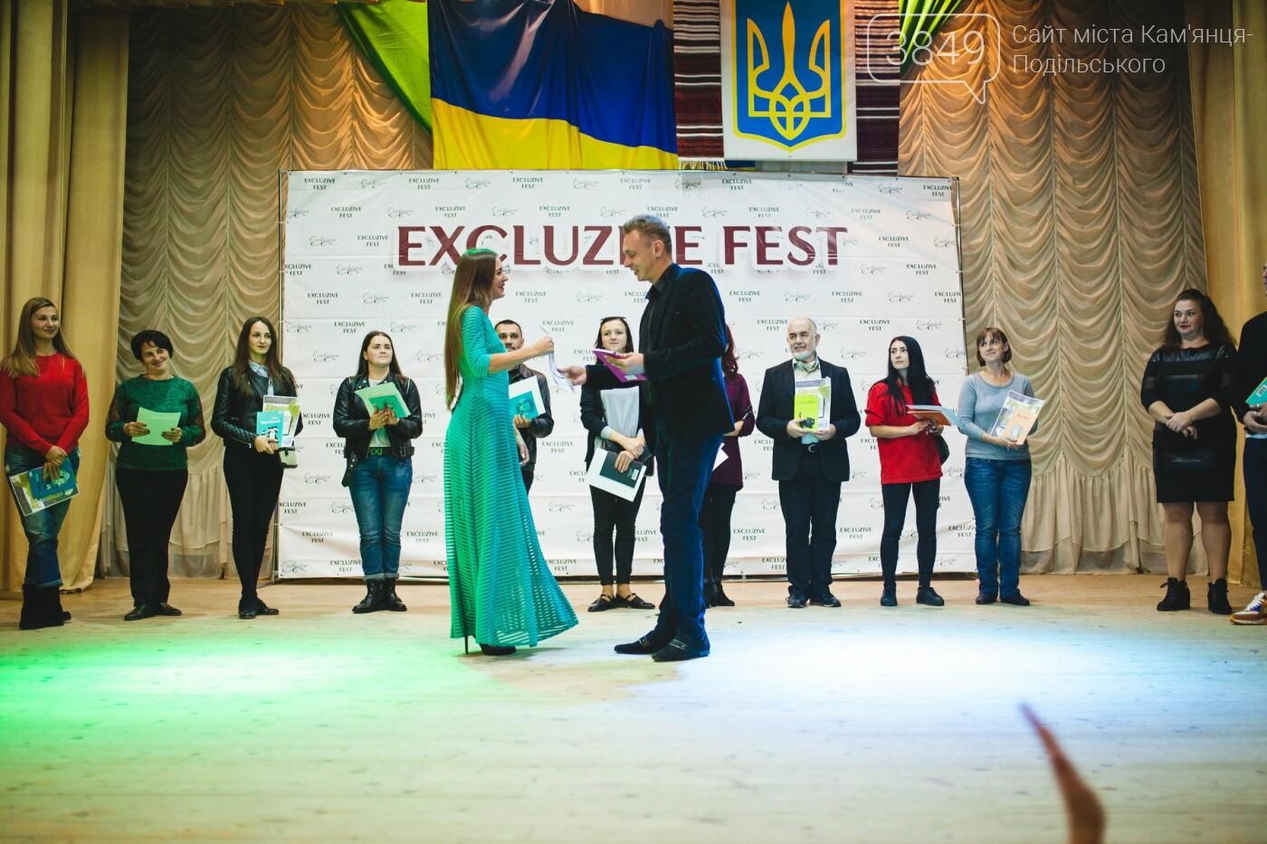 Юні кам'янецькі танцюристи завоювали чотири I місця та Гран-прі найбільшого фестивалю Західної України, фото-8