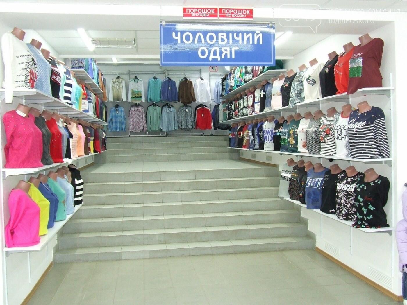 """Одяг для усієї родини у новому магазині """"SUPERЦІНА"""" у Кам'янці-Подільському, фото-5"""