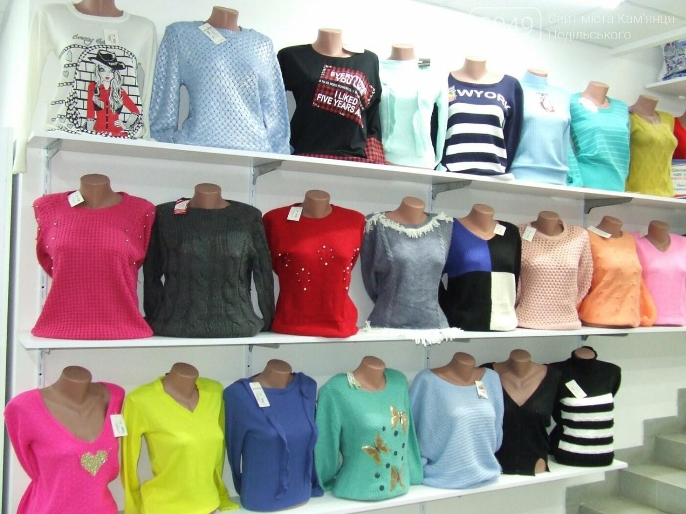 """Одяг для усієї родини у новому магазині """"SUPERЦІНА"""" у Кам'янці-Подільському, фото-7"""