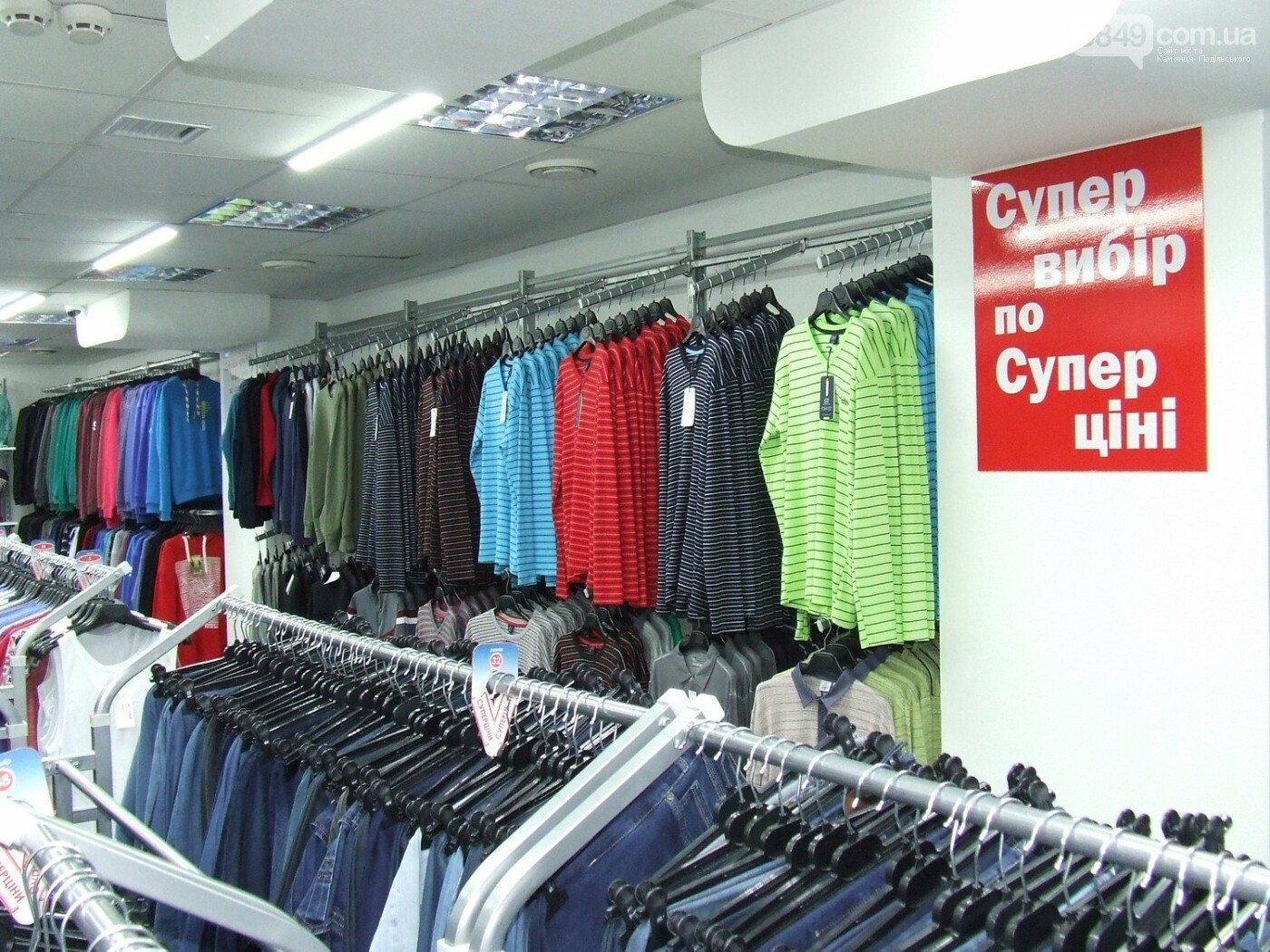 """Одяг для усієї родини у новому магазині """"SUPERЦІНА"""" у Кам'янці-Подільському, фото-21"""