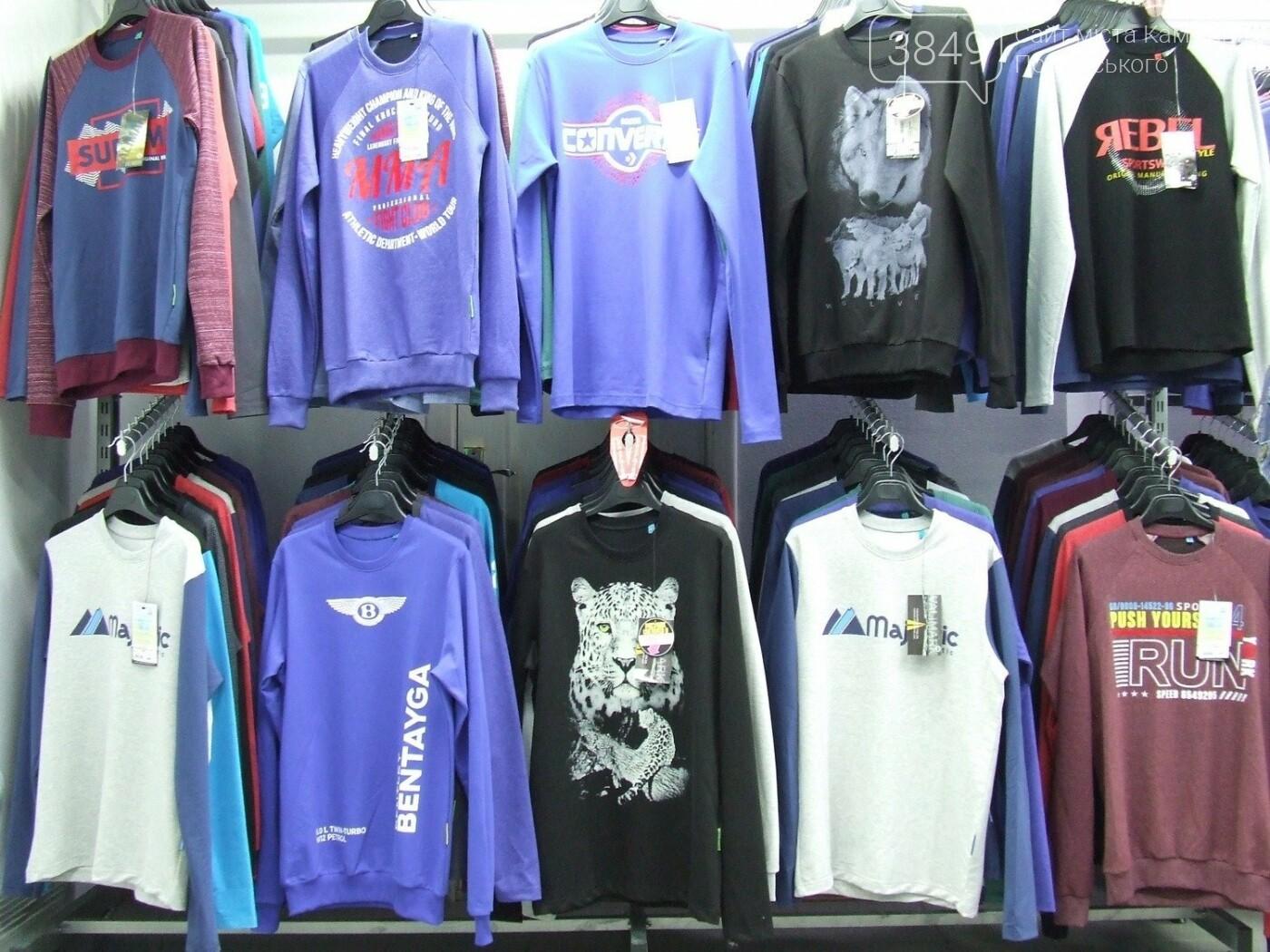 """Одяг для усієї родини у новому магазині """"SUPERЦІНА"""" у Кам'янці-Подільському, фото-22"""