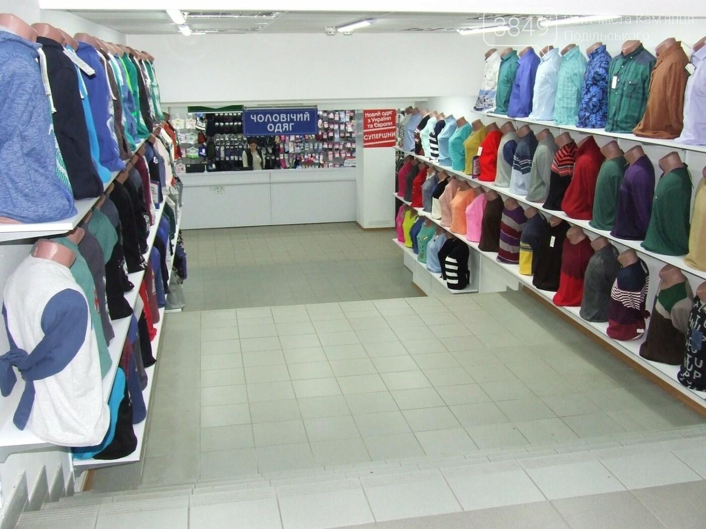 """Одяг для усієї родини у новому магазині """"SUPERЦІНА"""" у Кам'янці-Подільському, фото-23"""