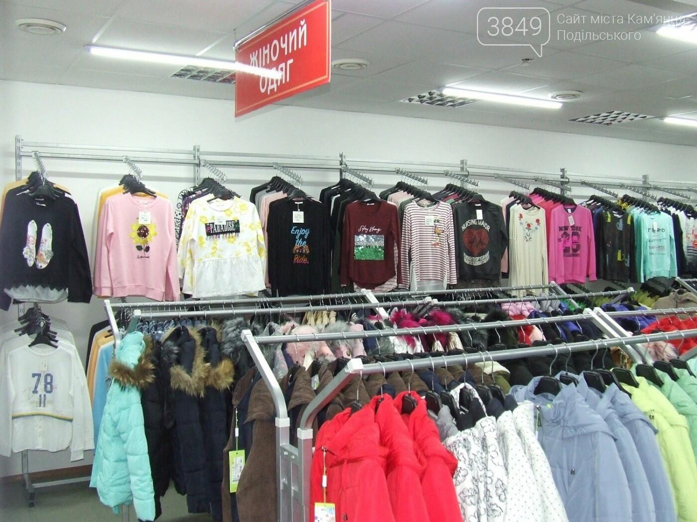 """Одяг для усієї родини у новому магазині """"SUPERЦІНА"""" у Кам'янці-Подільському, фото-24"""
