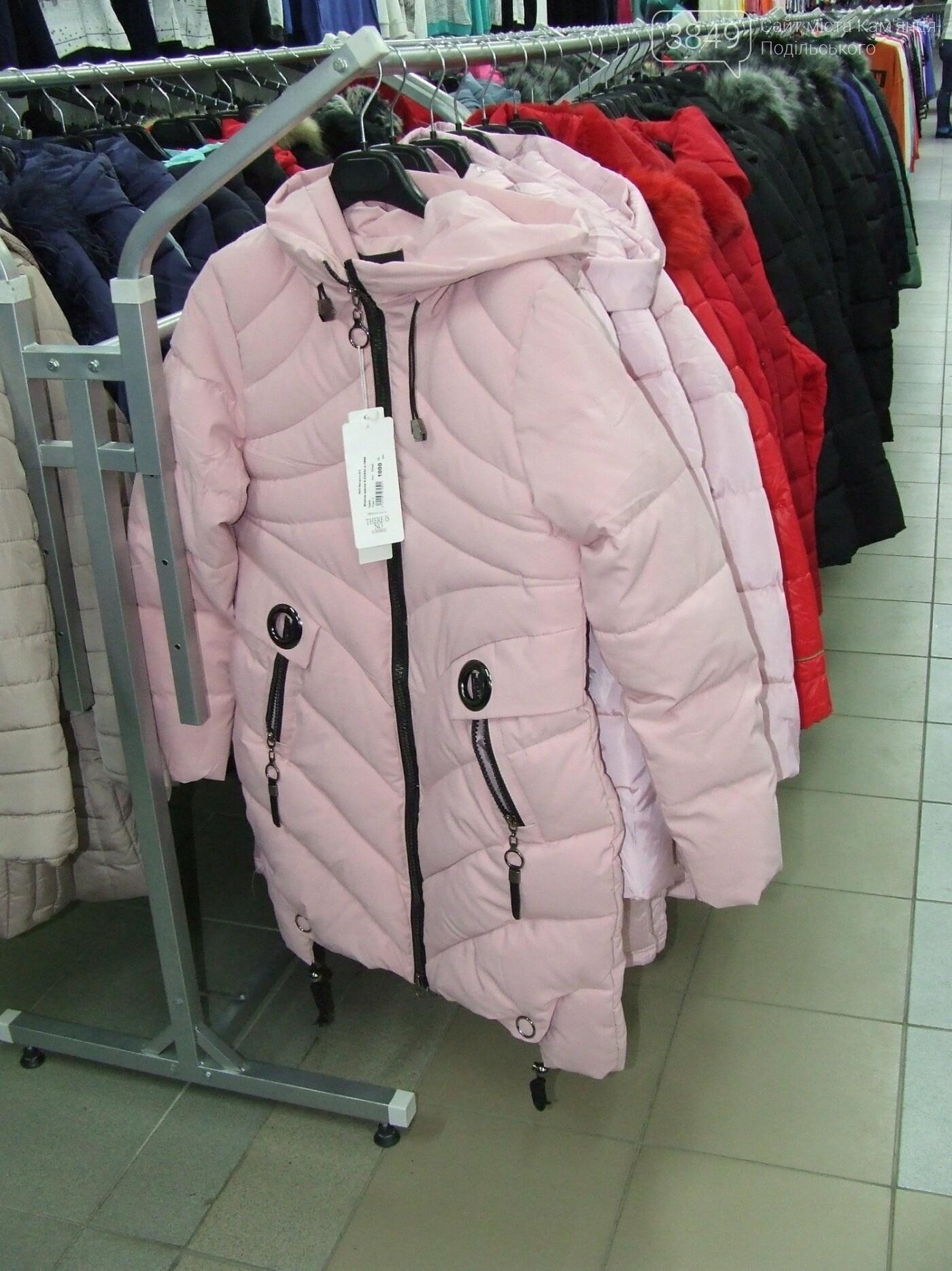 """Одяг для усієї родини у новому магазині """"SUPERЦІНА"""" у Кам'янці-Подільському, фото-26"""