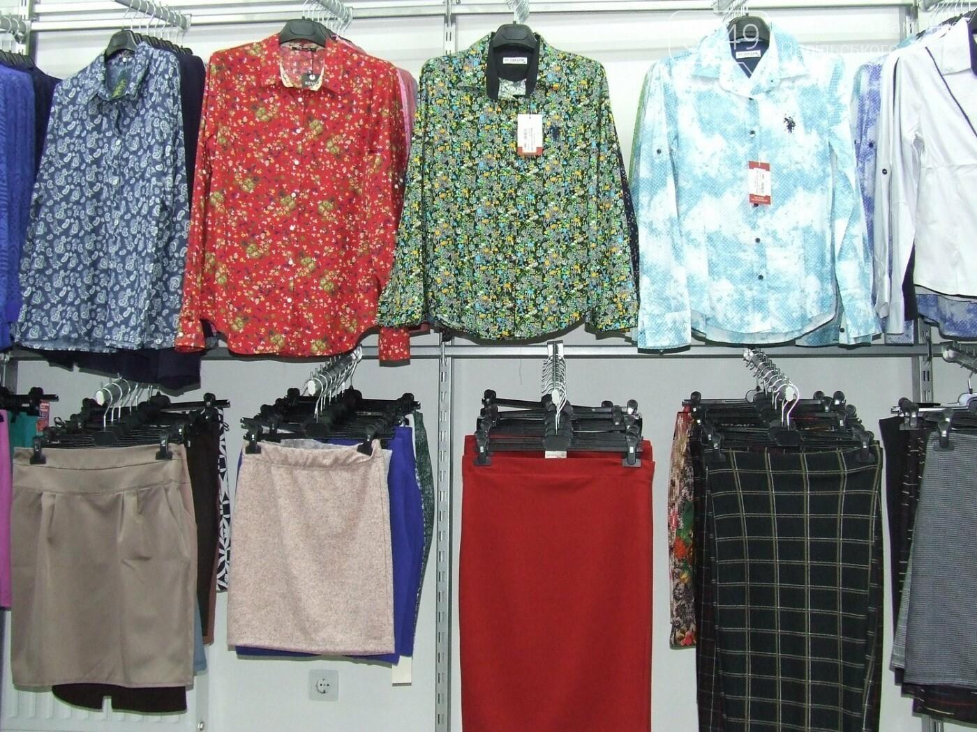 """Одяг для усієї родини у новому магазині """"SUPERЦІНА"""" у Кам'янці-Подільському, фото-25"""