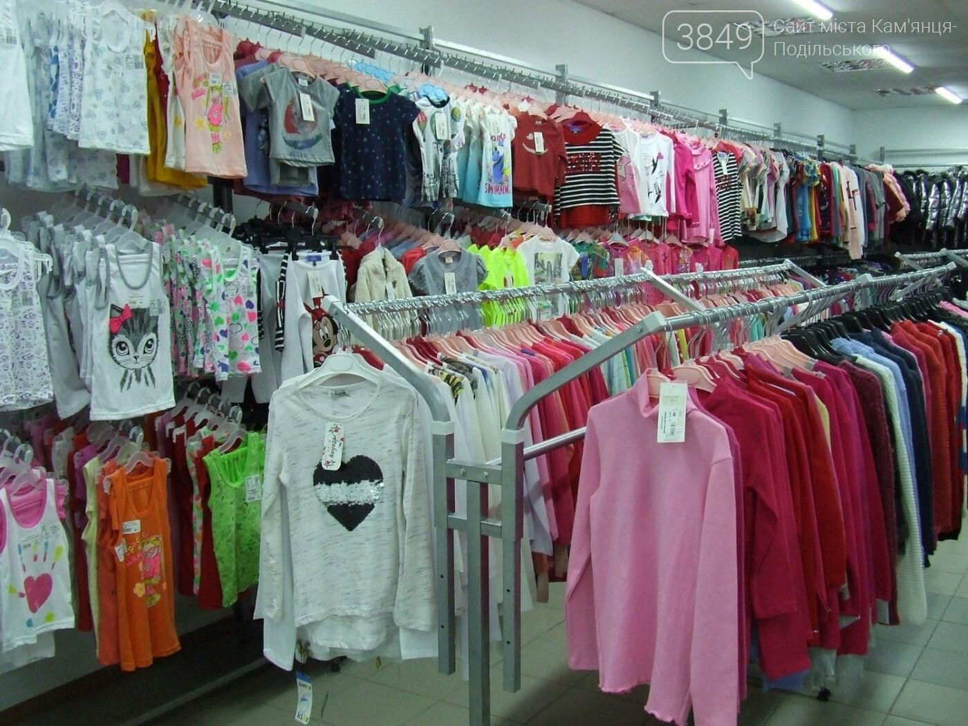 """Одяг для усієї родини у новому магазині """"SUPERЦІНА"""" у Кам'янці-Подільському, фото-16"""