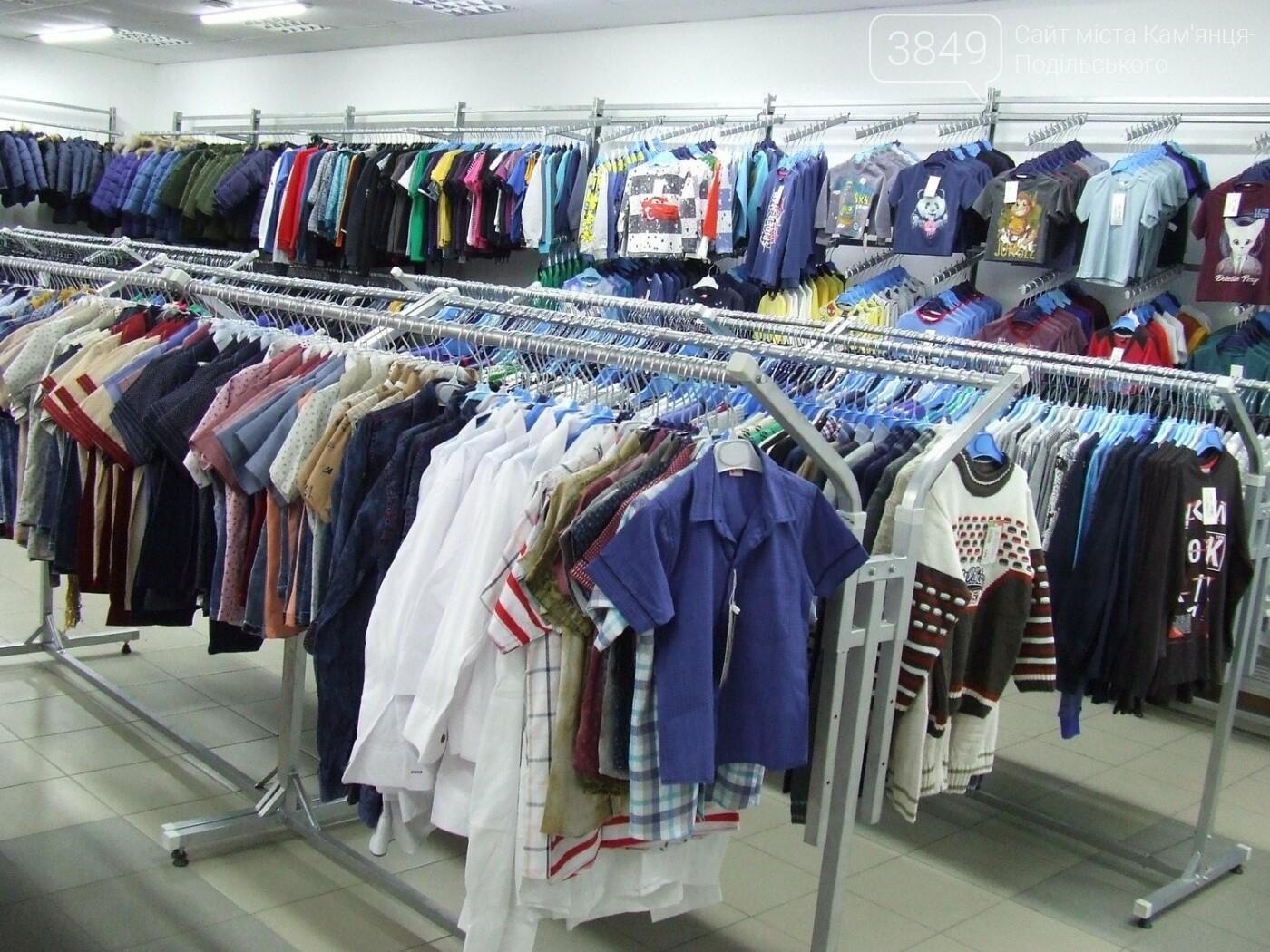 """Одяг для усієї родини у новому магазині """"SUPERЦІНА"""" у Кам'янці-Подільському, фото-17"""