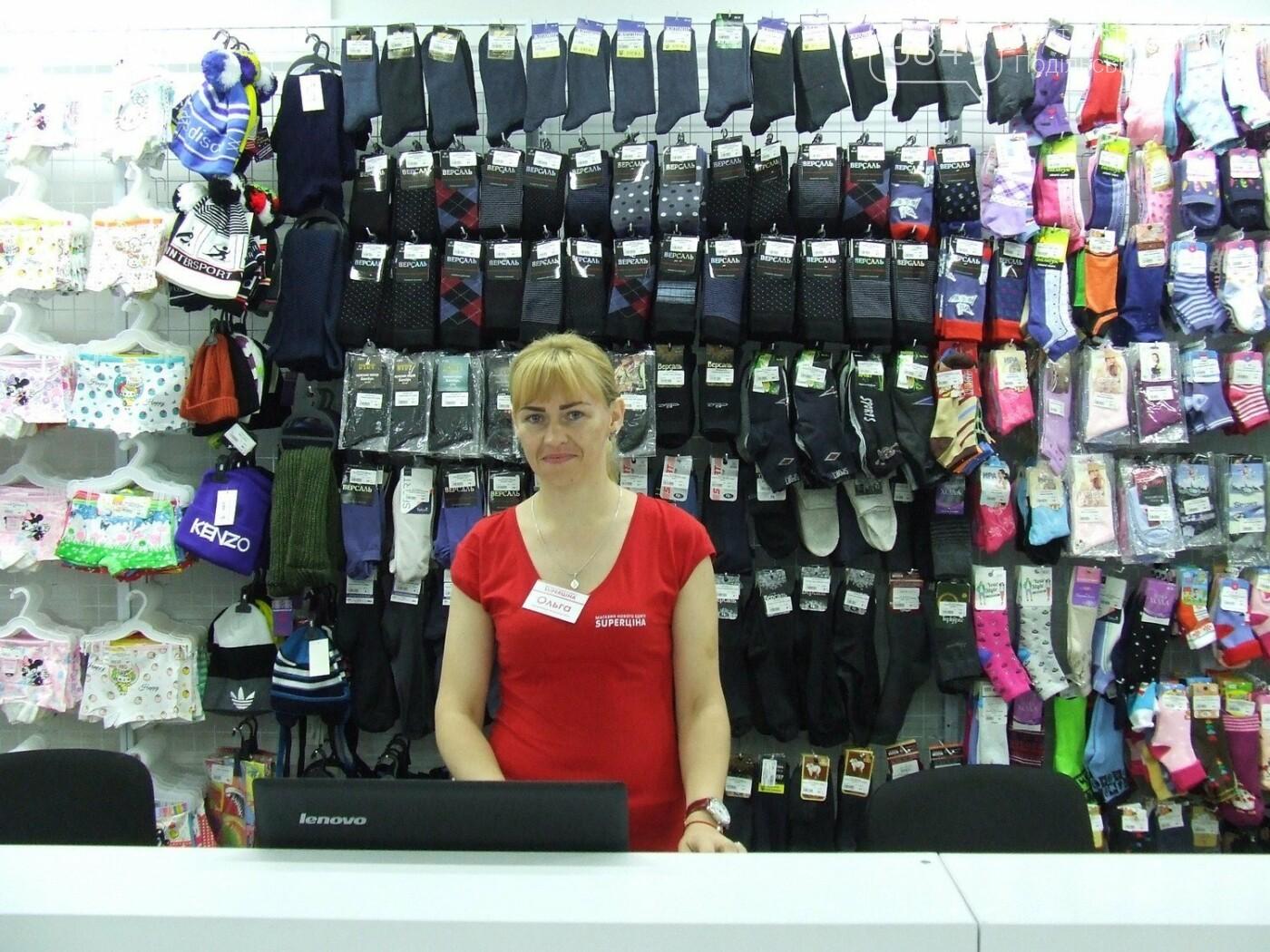 """Одяг для усієї родини у новому магазині """"SUPERЦІНА"""" у Кам'янці-Подільському, фото-19"""