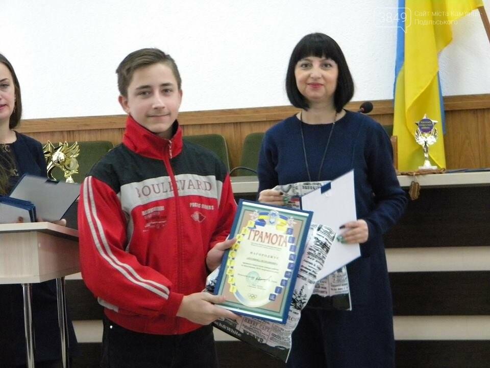 Вперше спортсмени Кам'янеччини отримали стипендії, фото-1