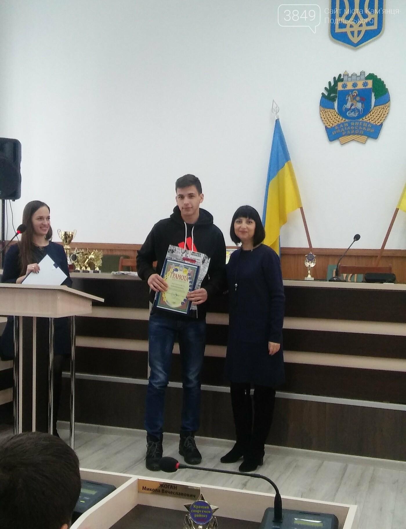 Вперше спортсмени Кам'янеччини отримали стипендії, фото-3