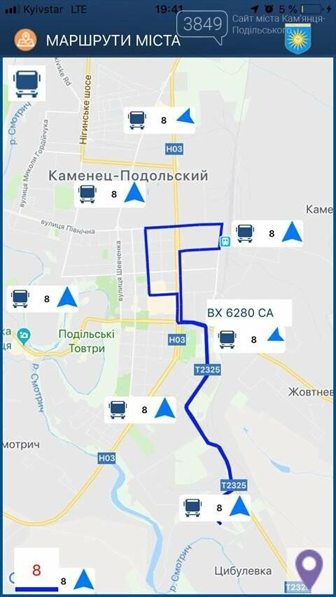 """""""Де моя маршрутка?"""": кам'янчани скаржаться на недотримання нового маршруту №8, фото-1"""